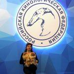 питомник шпицев в Минске фото